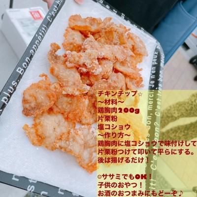 image0 (20)